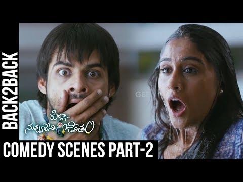 Pilla Nuvvu Leni Jeevitham Comedy Scenes | Back To Back | Part 2 | Geetha Arts