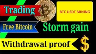 trading btc usdt