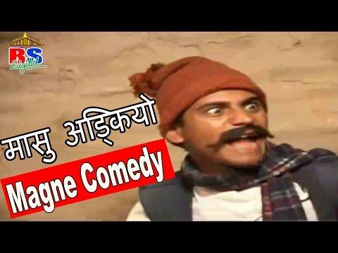 मासु अड्कियो || Masu Adkiyo || Magne Comedy