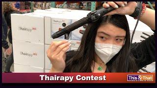 Hair Curler Contest Winner