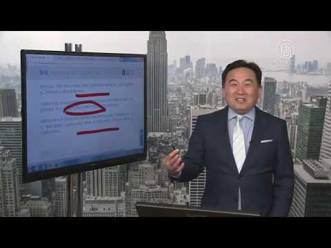 【今日点击】《金融时报》:美方要求台湾管制台积电供货华为