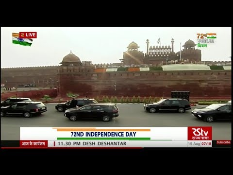 Special Coverage | 72nd Independence Day