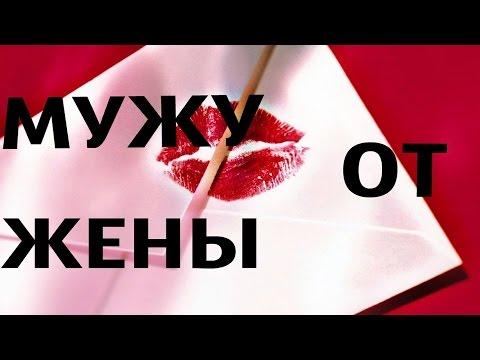 ♫ ♥ Прикольное поздравление мужчине  Поздравление мужчине с днем влюбленных ♫ ♥ - Видео с Ютуба без ограничений