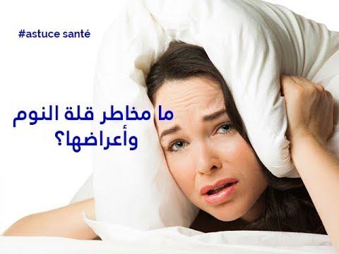 صحة الأبدان ليوم الثلاثاء 06 مارس 2018 - قناة نسمة