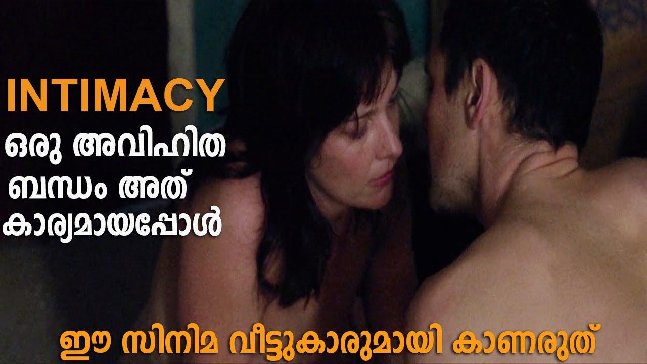 (2001) intimacy Intimacy (2001)