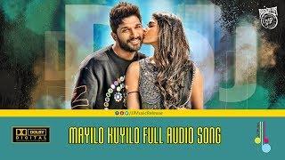 Mayilo Kuyilo Full Song (Audio) Dhruvaraja Jagannadh Malayalam (2017) Official|AlluArjun,Dsp