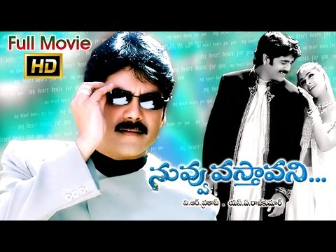 Nuvvu Vasthavani Full Length Telugu Movie || Nagarjuna, Simran Bagga || Ganesh Videos - DVD Rip..