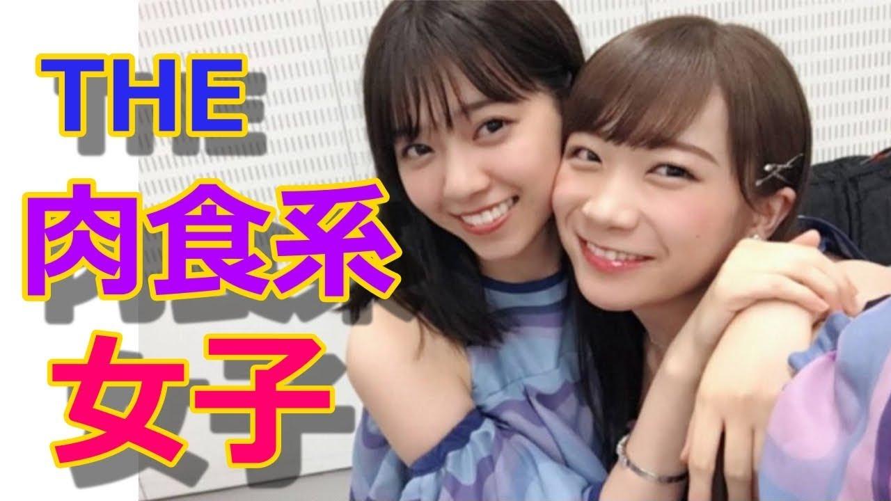 「秋元真夏 西野七瀬 焼肉」の画像検索結果