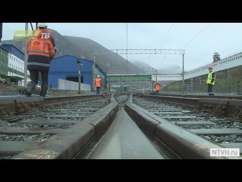 Дежурные железнодорожных станций