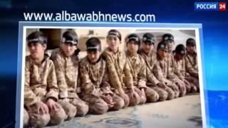 ШОКИРУЮЩИЕ ВИДЕО! Боевики ИГИЛ убили 12 детей Новости 01 11 2015 СИРИЯ