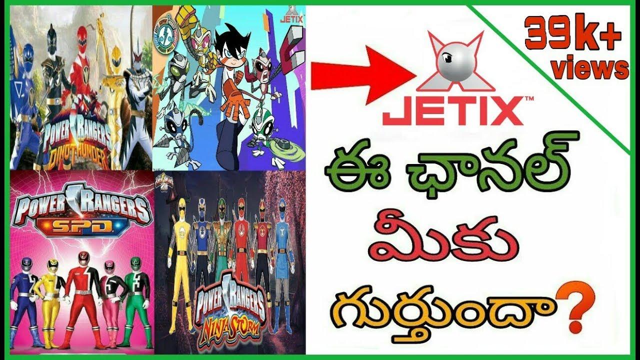 JETIX Top Tv Shows In Telugu|Telugu Cartoon Shows