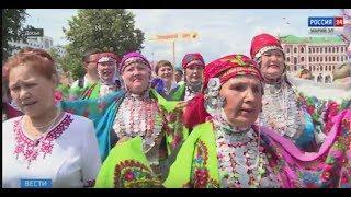 Россия 24. Вести Марий Эл 09 06 2017