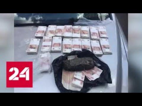 Задержан охранник банка, укравший 10 миллионов рублей - Россия 24