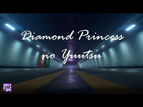 〚L'SE〛Diamond Princess no Yuutsu English cover