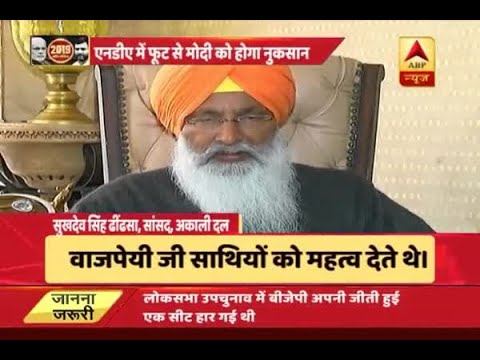 Akali Dal's leader Sukhdev Dhindsa says PM Narendra Modi doesn't gives important to his al