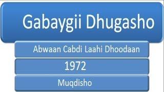 Dhoodaan Gabay Dhaliil iyo Dhiiri galin huwan
