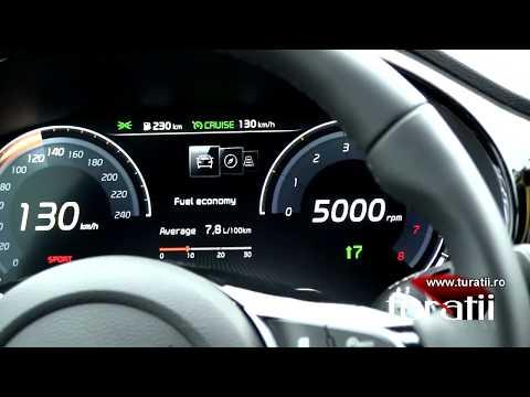 Kia XCeed 1.4l T GDi 7DCT video 3 of 4