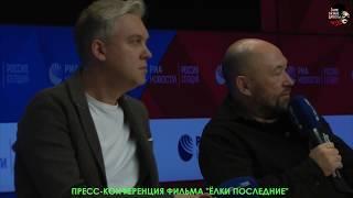 Смотреть ЁЛКИ ПОСЛЕДНИЕ: Тимур Бекмамбетов и Сергей Светлаков онлайн