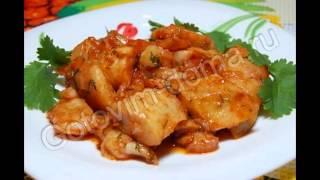 Горячие закуски рыбные:Рыба в томатном соусе