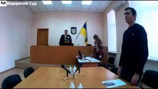 видео Скарга на постанову  по справі про адміністративне правопорушення