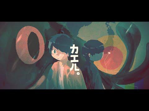 泣き虫☔︎ - カエル。by シャノン