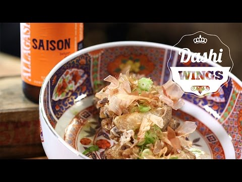 Breville Presents: Beer Drinker Food Thinker with Mike Wiley - Dashi Wings