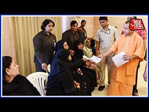 100 Shehar 100 Khabar: Yogi Adityanath To Provide Relief To Triple Talaq Victims