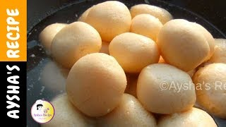 সাদা মিষ্টি || Sada mishti || Bangladeshi Sweets ''Sada Mishti'' Recipe || Misti Recipe