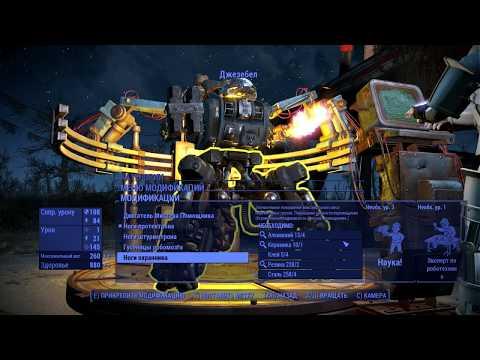 Fallout 4 Automatron Быстрое прохождение