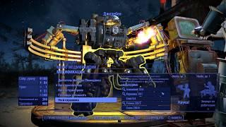 Fallout 4 Automatron обзор и быстрое прохождение English subtitles