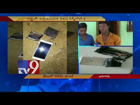 China made Xiaomi Redmi Note 4 Mobile Phone explodes - TV9