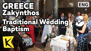 【K】Greece Travel-Corfu Island[그리스 여행-코르푸 섬]그리스 전통 결혼식 세례식/Wedding/Baptism