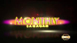 Event Details March 2017 Monthly Diwan 4 March Parmeshar Dwar