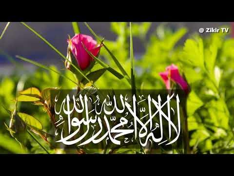 La Ilahe Illallah Zikir Dhikr | 10 Bin Kelime-i Tevhid ( Yeni ) - HD