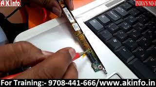 How to repair dull display in LCD screen laptop (हिंदी) Anupam sir