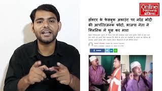 Prime Minister Modi   BJP   Breaking News   Latest News   Hindi News   लाइव