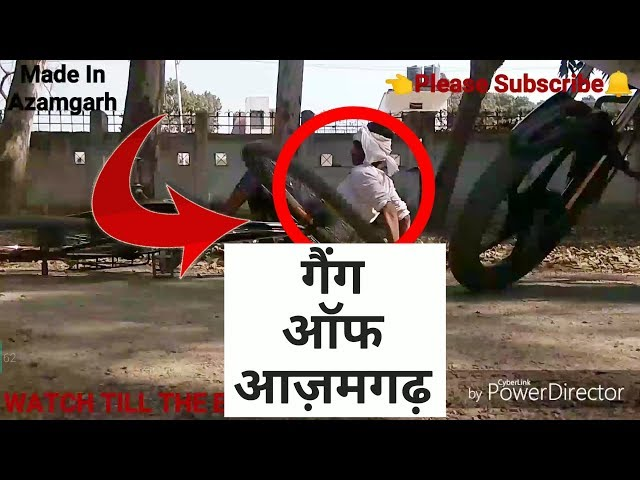 ???? ?? ????? Part -1 And Part 2 ???????? |Azamgarh|Desi|Video|Funny|Comedy|Vines|