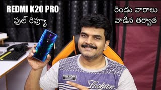 Redmi K20 Pro Full Review With Pros & Cons ll in Telugu ll