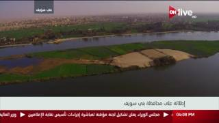 إطلالة علوية على محافظة بني سويف
