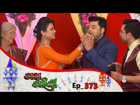 Tara Tarini   Full Ep 373   14th Jan 2019   Odia Serial - TarangTV