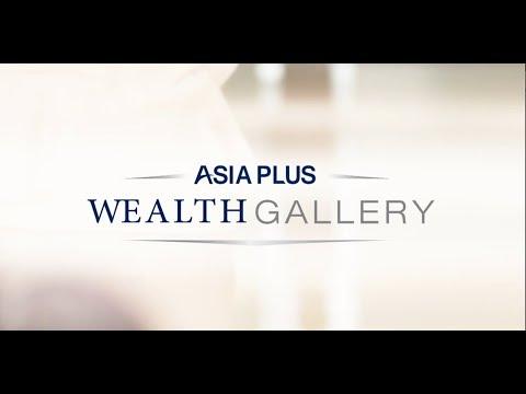 Asia Plus Wealth Gallery : โอกาสทองลงทุนในตลาดหุ้นเวียดนาม  (15 มี.ค 61)