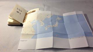 ミウラ折りでA4サイズの紙を、小さなノートに貼る方法(モレスキン・ダイスキン) thumbnail