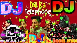 Mere Dil Ka Telephone Hai Bajata Ring Ring Ra Ra Ring (Dream Girl Song)