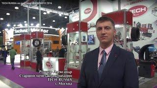 TECH RUSSIA на выставке ИНТЕРАВТО 2016(, 2016-11-15T11:30:52.000Z)
