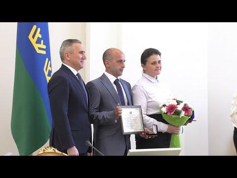 """Многодетные родители региона получили награды """"Материнская слава"""" и """"Отцовская доблесть"""""""