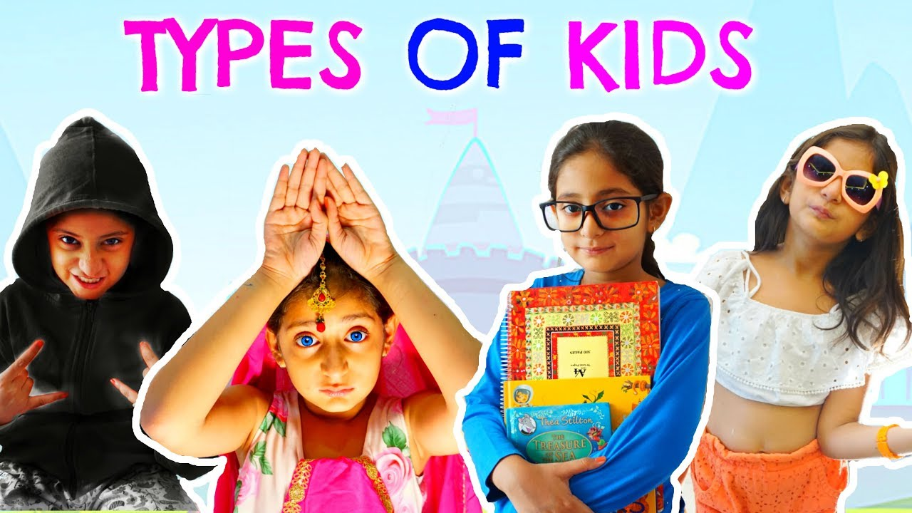 Download Types Of Kids - Children's Day Special   MyMissAnand