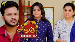 Azhagu - Tamil Serial | Highlights | அழகு | Episode 652 | Daily Recap | Sun TV Serials | Revathy