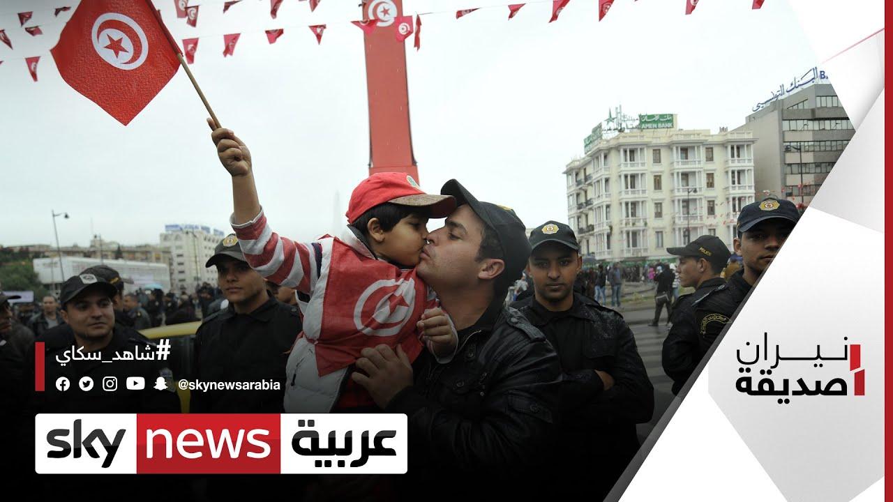 تونس.. ماذا بعد الانتفاض على تنظيم الإخوان؟ | #نيران_صديقة  - 20:54-2021 / 8 / 2