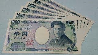 今回は、千円札の野口英世にまつわる都市伝説をご紹介。 これからも更新...