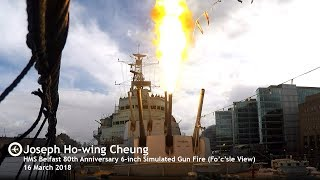 HMS Belfast 80th Anniversary 6 inch Gun Fire Salute (Fo'c'sle View)